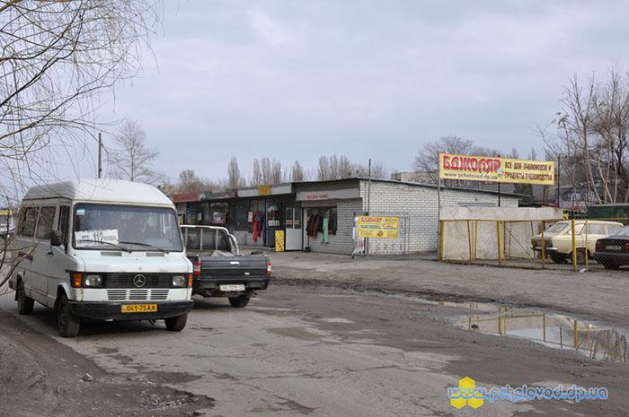 Магазин для пчеловодов Пчеловод.дп.юа - г. Днепропетровск